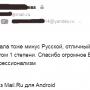 Песня русская — Настя Ледян (Е. Зарицкая)
