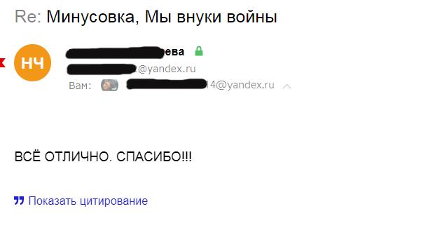 Мы внуки войны — Павел Громов